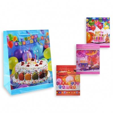 Пакет подарочный S8381 День рождения, 23х18х10 см, в ассортименте 4 вида