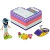 LEGO Friends 41385 Конструктор Лего Подружки Летняя шкатулка-сердечко для Эммы